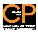 CP AWARDS