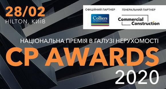 Осталось 5 дней до оглашения финалистов и лауреатов премии CP AWARDS 2020